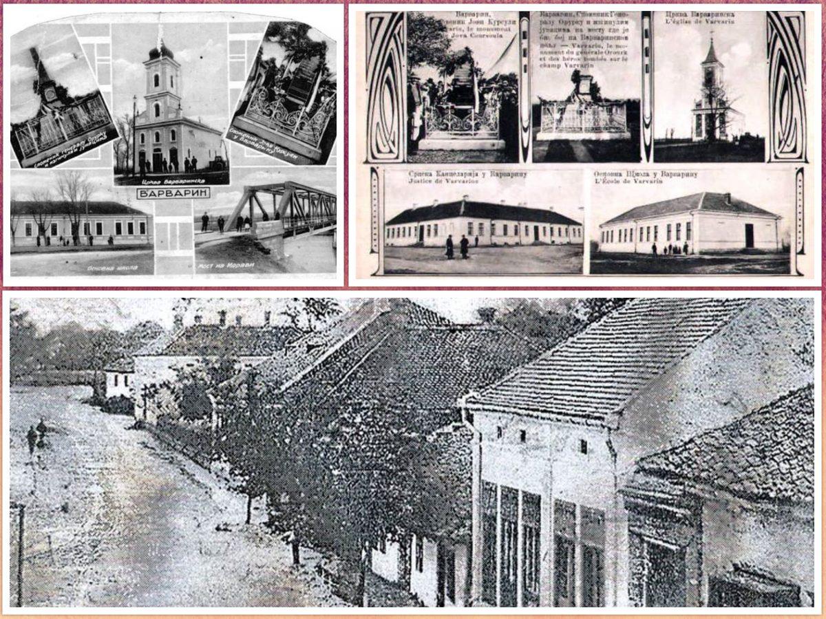 varvarin-podela-varoš-selo-temnić